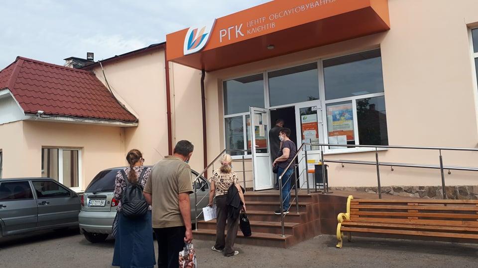 У Центрах обслуговування споживачів газу на Закарпатті досі обмежений режим доступу