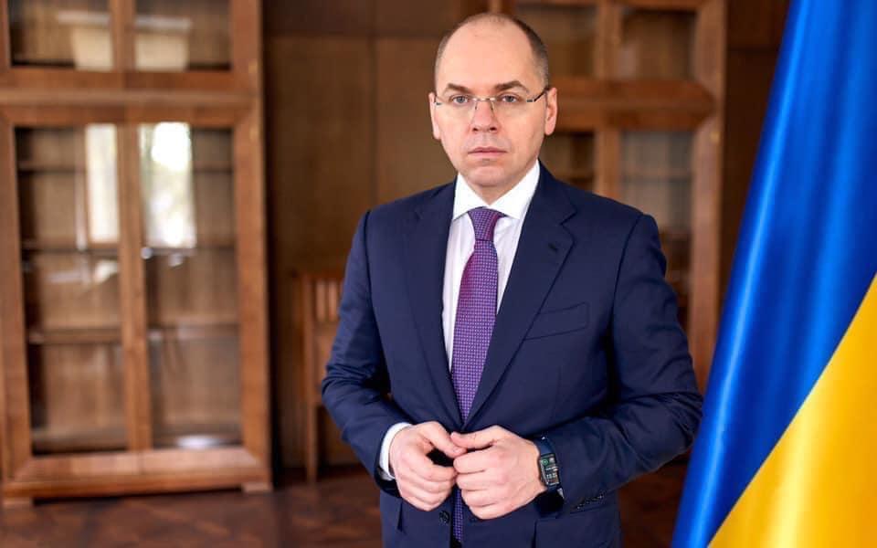 Міністр охорони здоров'я звернувся до українців через ріст захворюваності на коронавірус