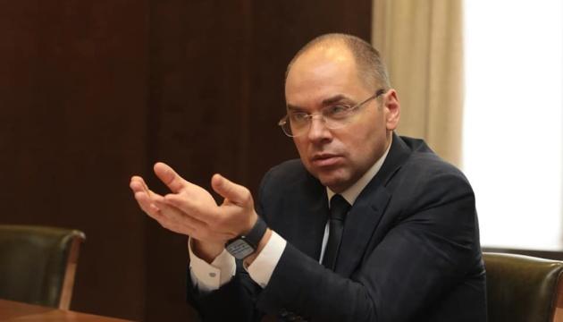 В Україні можуть посилити карантин