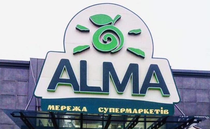Горів супермаркет у Мукачеві: відео з місця події