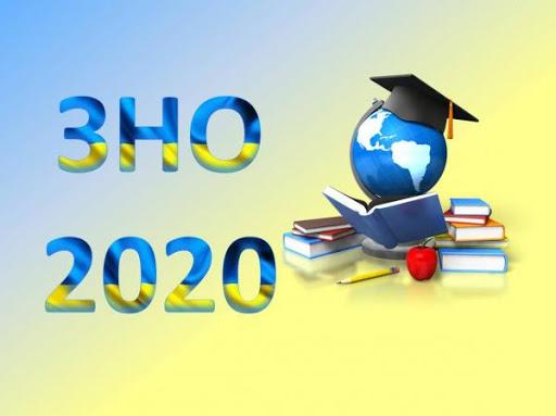 Чи проводитимуть ЗНО 2020: МОЗ має визначитись до 20 червня