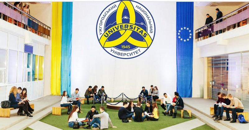 УжНУ – 12-й серед українських вишів у світовому рейтингу U-Multirank