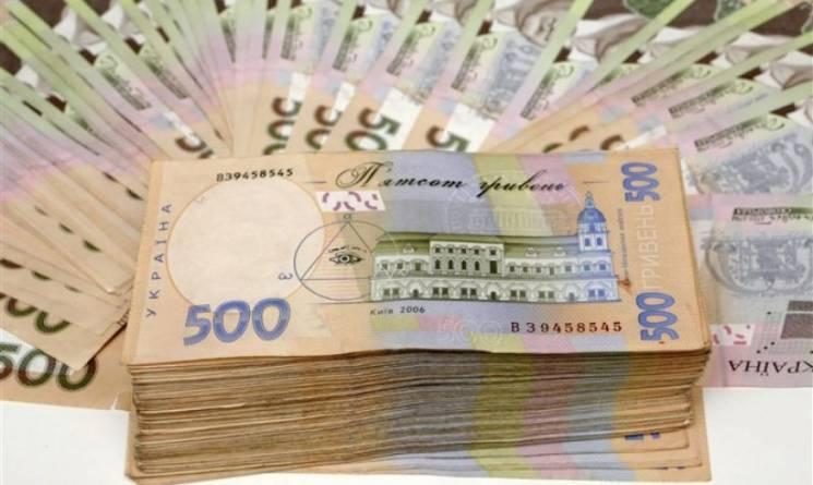 На Закарпатті працівник банку привласнив 700 тисяч гривень