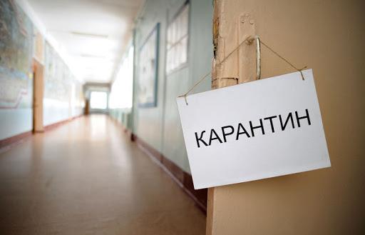 МОЗ розглядає вірогідність запровадження жорсткого карантину з 22 червня