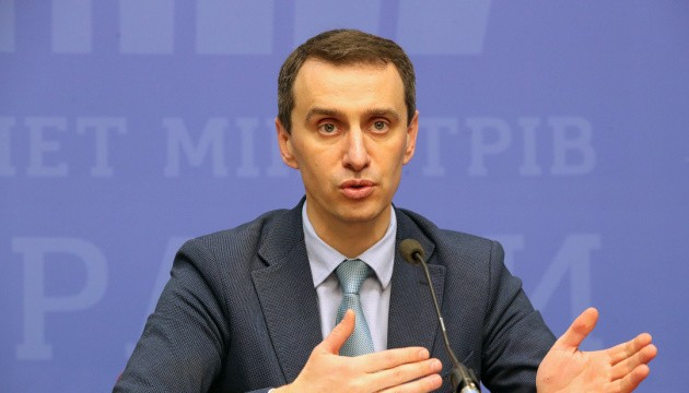 Головний санлікар України Віктор Ляшко звернувся до українців
