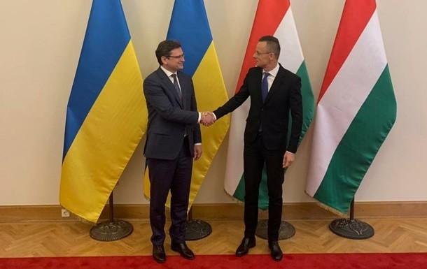 У Києві вперше за 7 років збереться міжурядова українсько-угорська комісія