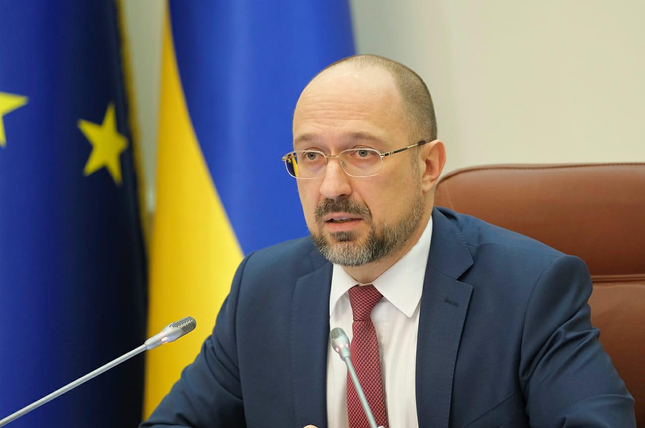"""""""Ситуація значно погіршується"""": Шмигаль про коронавірус в Україні"""