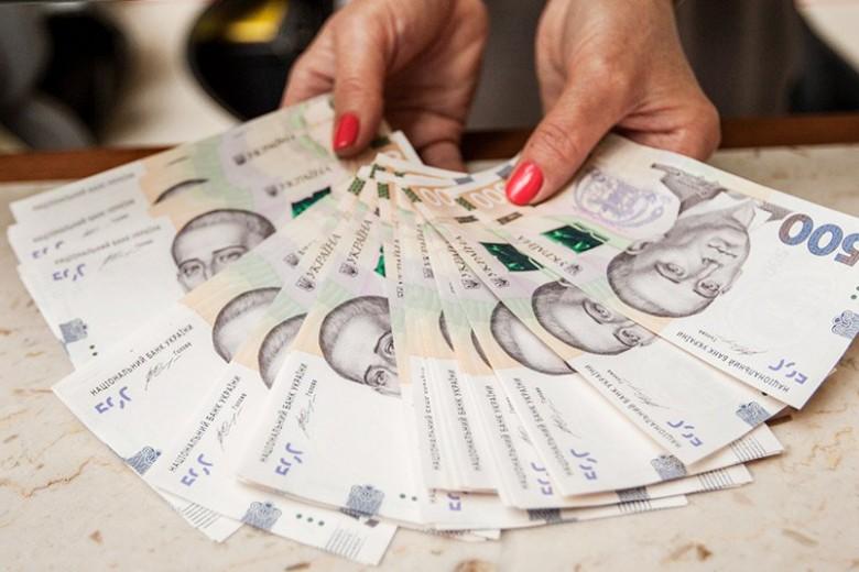 Уряд оприлюднив графік підвищення мінімальної зарплати