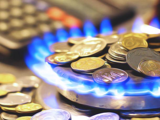 В Україні з 1 липня зросте абонплата за газ: скільки доведеться платити
