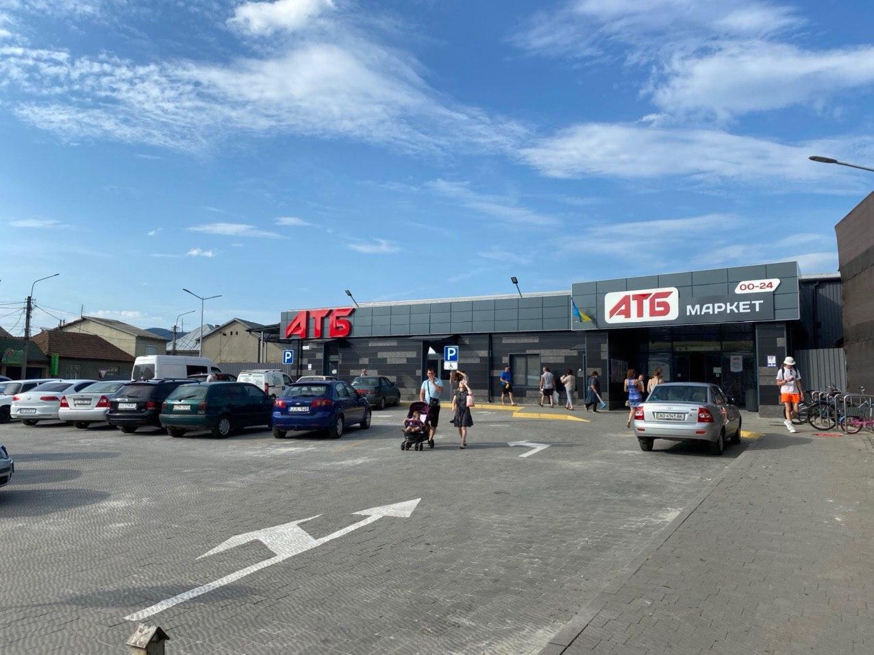 """АТБ Мукачево: у місті відкрився новий супермаркет. А також акція """"Товар дня в АТБ"""""""