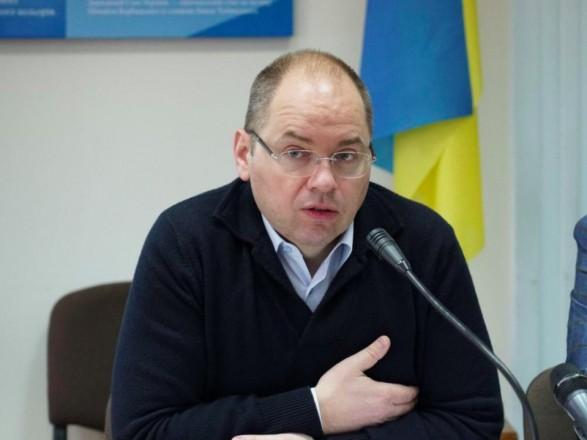 Ситуація з коронавірусом в Україні викликає занепокоєння МОЗ