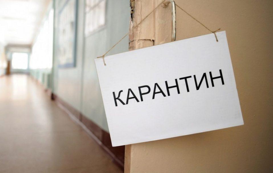 Закарпатська область не готова послабити карантин