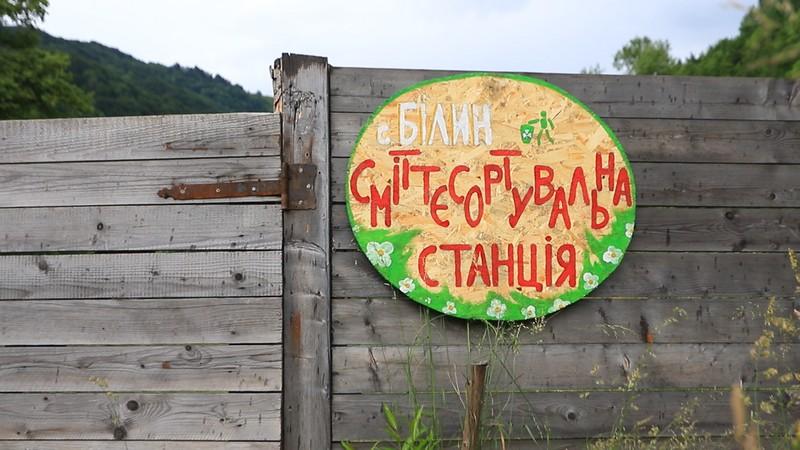 """""""У каждого ґазди має бути чисто!"""": як у гірському селі на Рахівщині борються із сміттям"""
