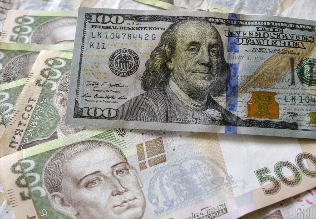 У НБУ розповіли, що буде з курсом долара восени