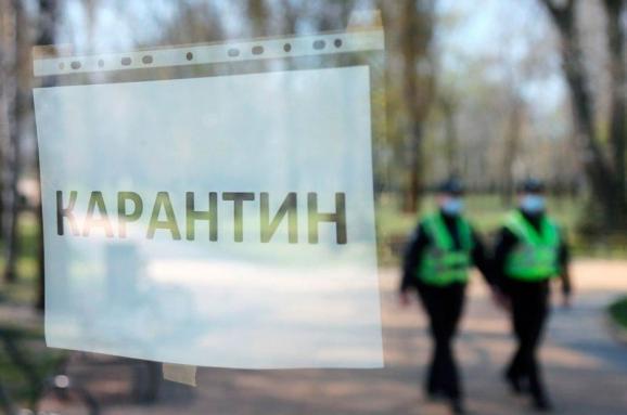 В Україні можуть ще на кілька тижнів продовжити карантин