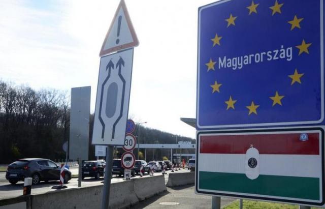 Як можна перетнути кордон із Угорщиною із 15 липня: пояснення