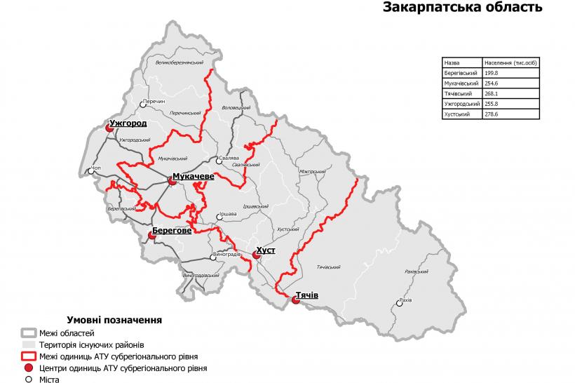 Депутати відкликали з Ради проєкт постанови про зменшення кількості районів в Україні