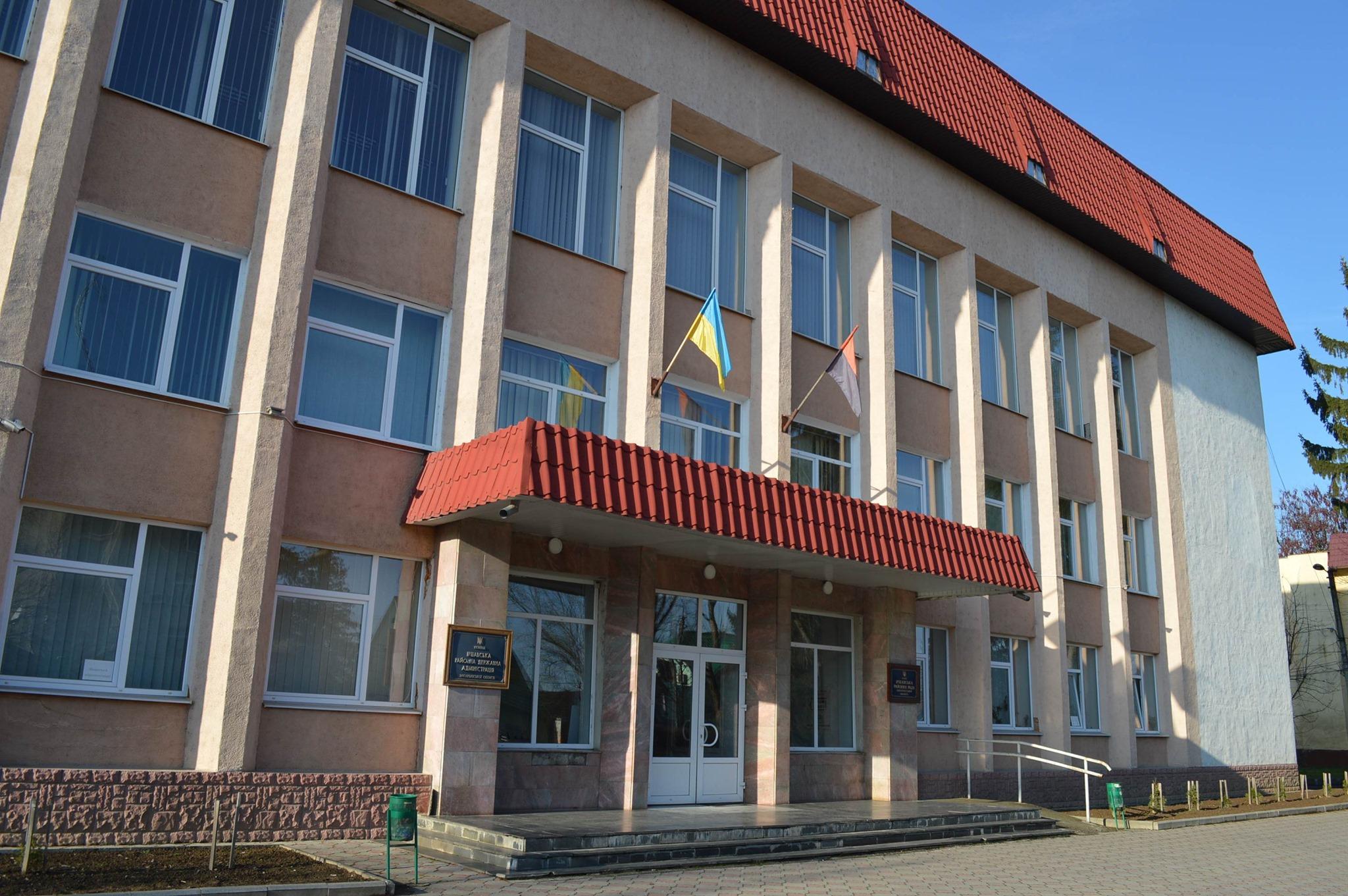 Володимир Зеленський призначив нового голову Іршавської РДА
