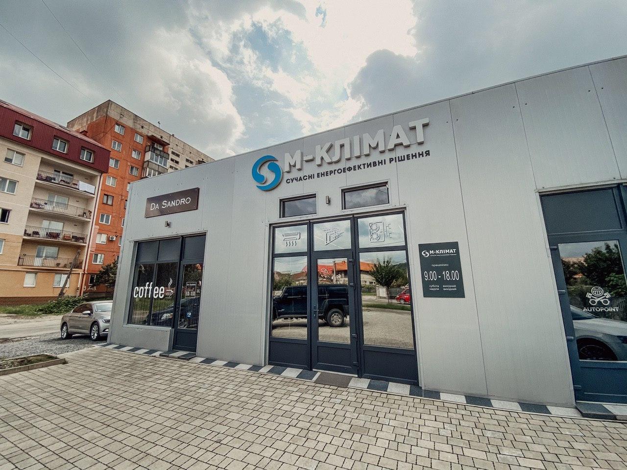 """Компанія """"М-Клімат"""" відкрила у Мукачеві новий шоу-рум"""