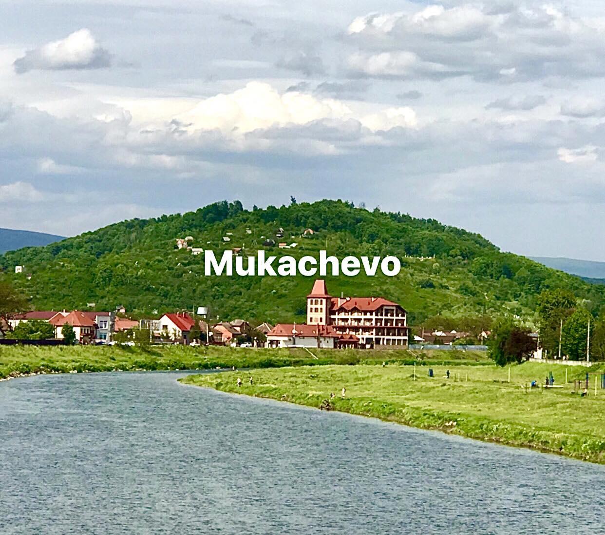Напис на горі чи набережній, еко-проєкт та спортмайданчики: що пропонують зробити в Мукачеві