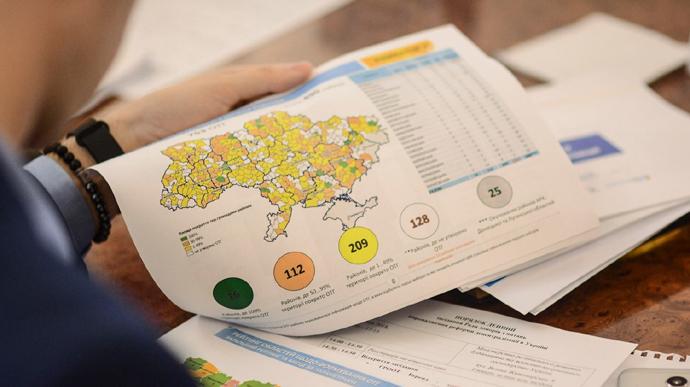 Рада суттєво зменшила кількість районів в Україні