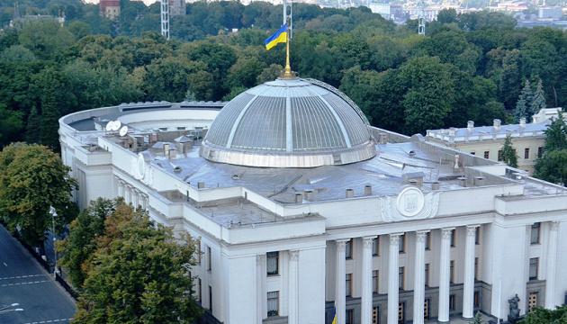 Збереження Рахівщини та відповідальність за нетверезе водіння – Верховна Рада ухвалила важливі рішення