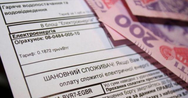 Міністр фінансів розказав, що буде із субсидіями в 2021 році