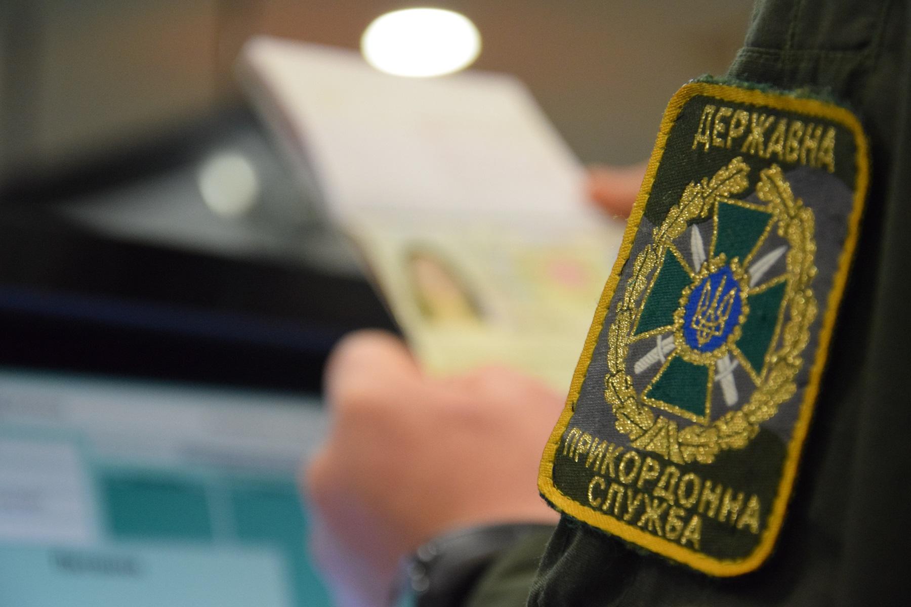 Прикордонник викликав поліцію через вчинок громадянина Румунії