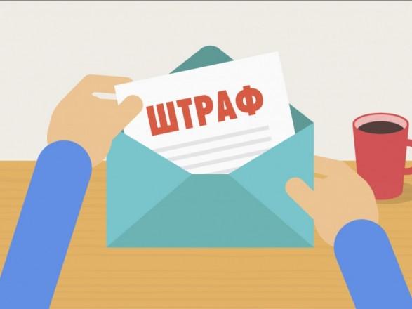 В Україні планують суттєво підвищити деякі штрафи
