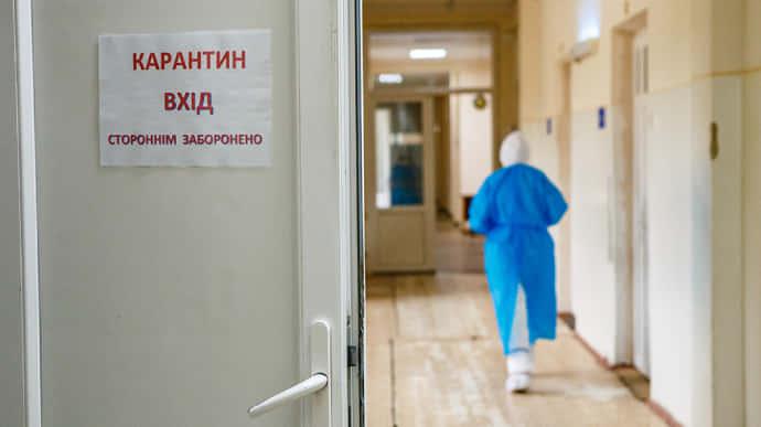 Безкоштовну реабілітацію зможуть пройти ужгородці, які перехворіли на коронавірус