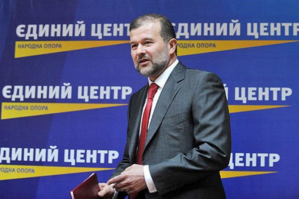"""Партію """"Єдиний центр"""" перейменовано: Віктор Балога більше не є її керівником"""