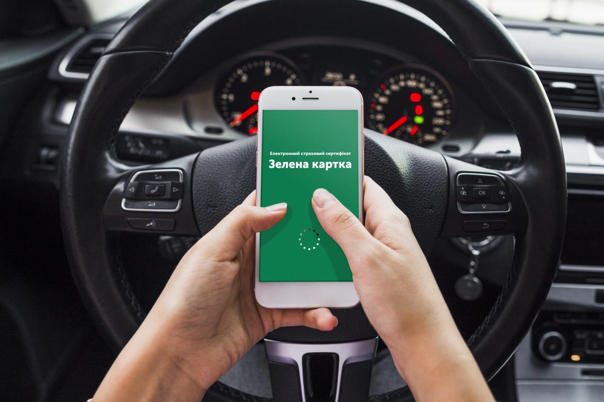 """Зросла вартість """"Зеленої карти"""" для виїзду на авто за кордон: нові ціни"""