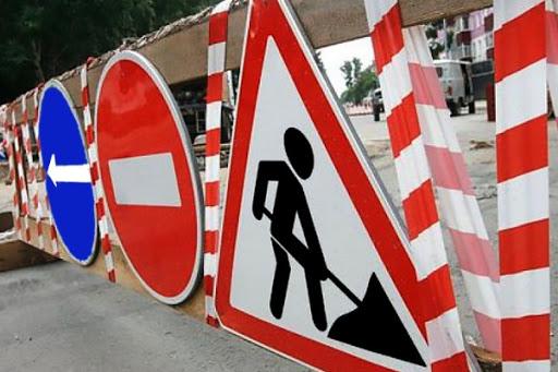 На одній із вулиць Мукачева завтра перекриють автомобільний рух