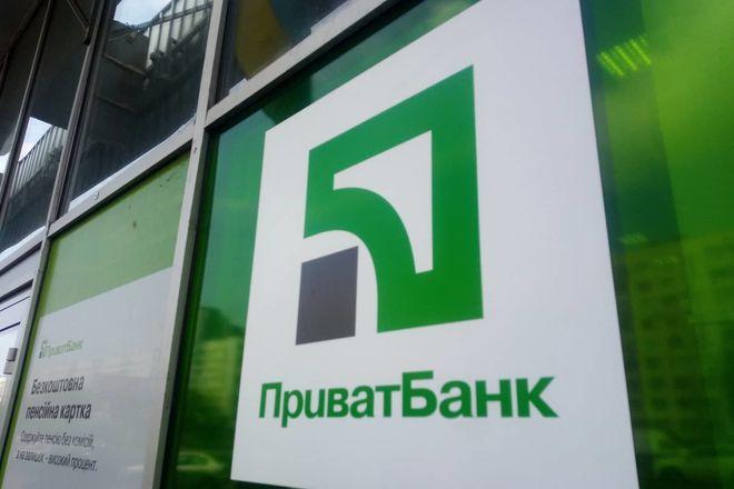 """""""ПриватБанк"""" із 1 серпня розширює одну з послуг"""