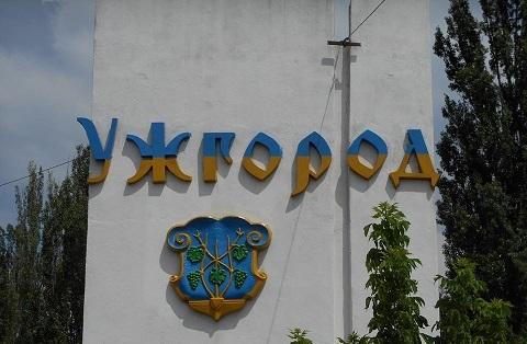 Куди зникає «андезитова» спадщина Ужгорода?