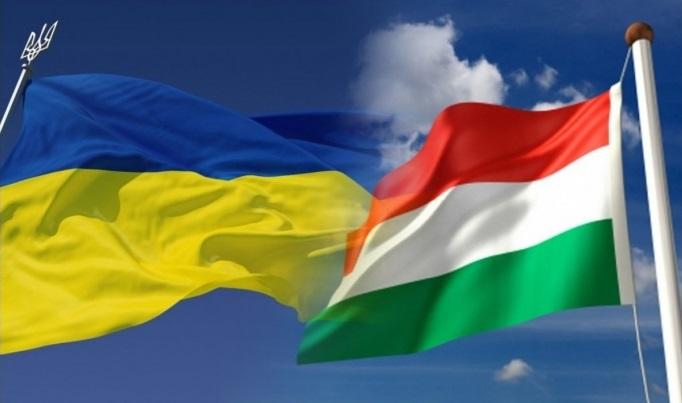 Міністерство закордонних справ України обурила заява посла Угорщини
