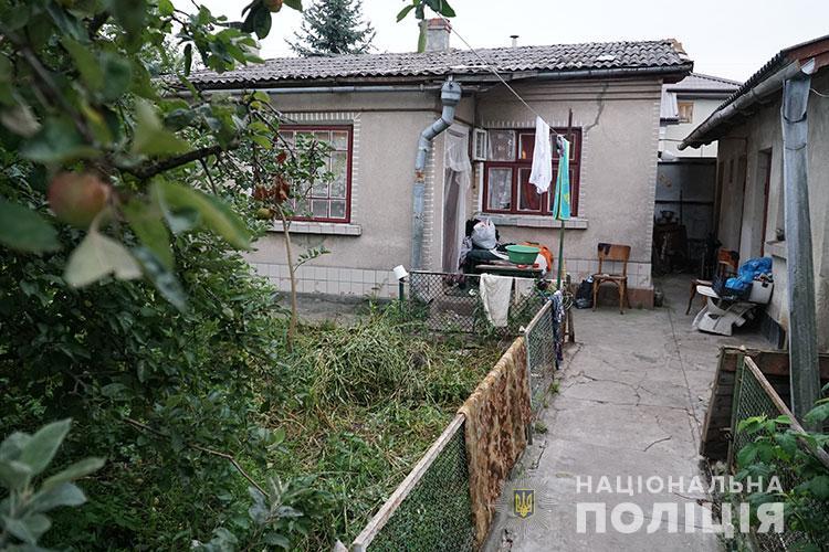 Змушували жебракувати у Тернополі: четверо закарпатців із Берегова наживалися на людях із фізичними вадами