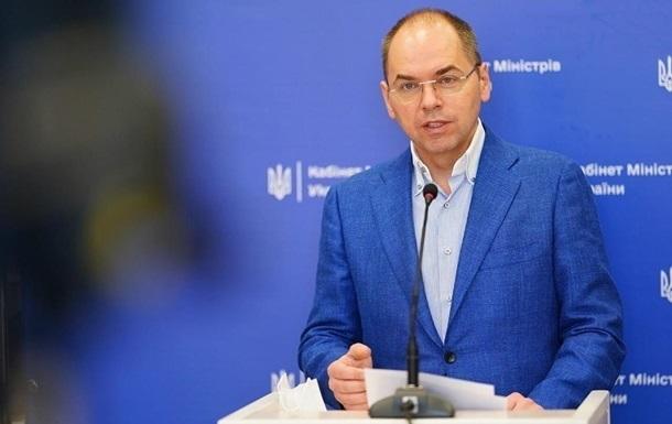 Чи може місцева влада послаблювати встановлений урядом карантин: заява Степанова