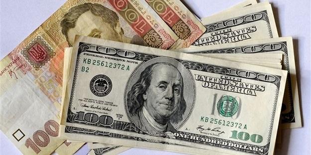 Євро подешевшало, долар подорожчав: курси валют на 4 серпня