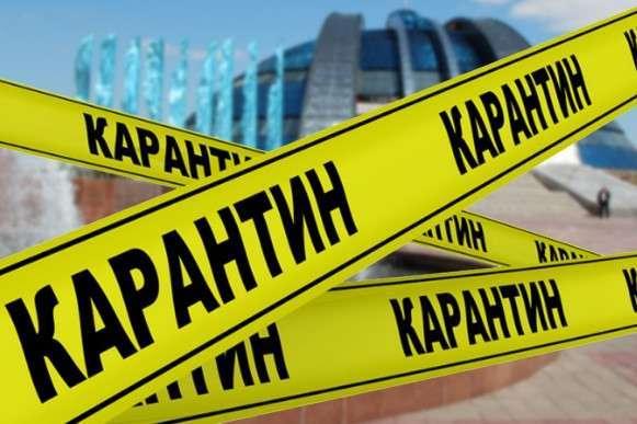 З понеділка карантин можуть посилити в чотирьох областях: чи є у списку Закарпатська