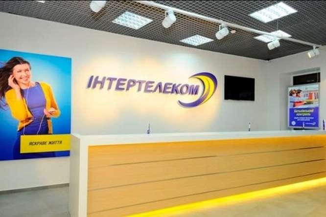 """""""Інтертелеком"""" припиняє свою роботу в Закарпатській області"""