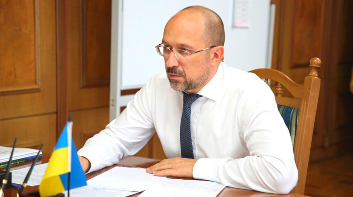 Денис Шмигаль заявив про значне зменшення кількості безробітних в Україні