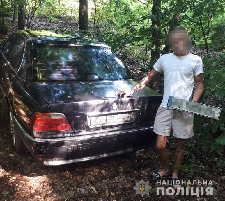 Поліція розшукала чоловіка, через якого неповнолітній опинився у реанімації