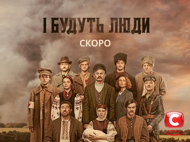 Закарпатський актор знявся у новому українському серіалі