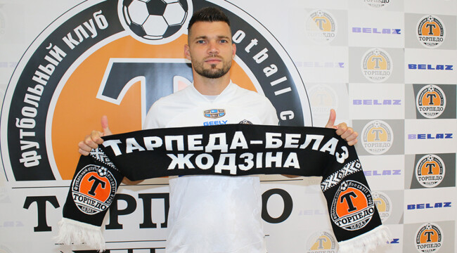 Футболіст із Мукачева гратиме за білоруський клуб