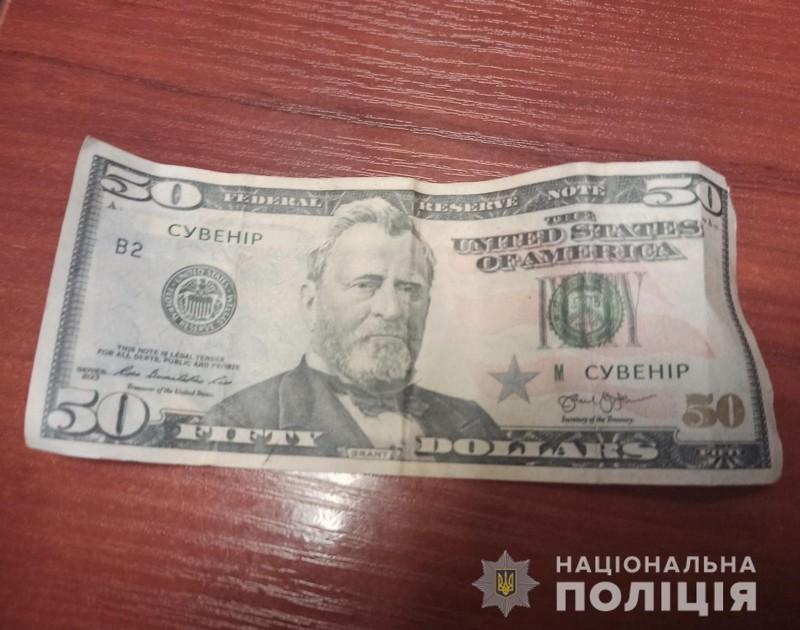 Житель Мукачівщини намагався обміняти фальшиві гроші на автозаправці