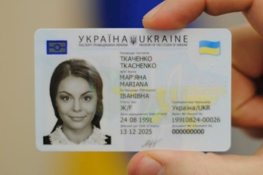 Коли будуть міняти старі паперові паспорти на ID-картки