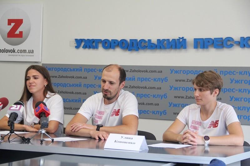 В Ужгороді проведуть безперервну естафету для встановлення рекорду України