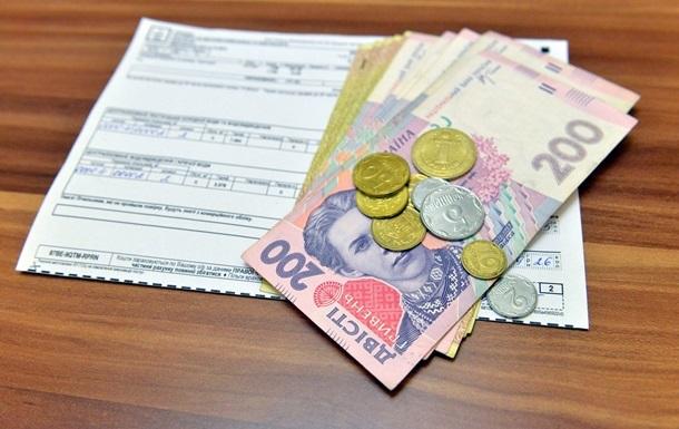 В Україні можуть сильно підняти штрафи за борги з комуналки й забирати права