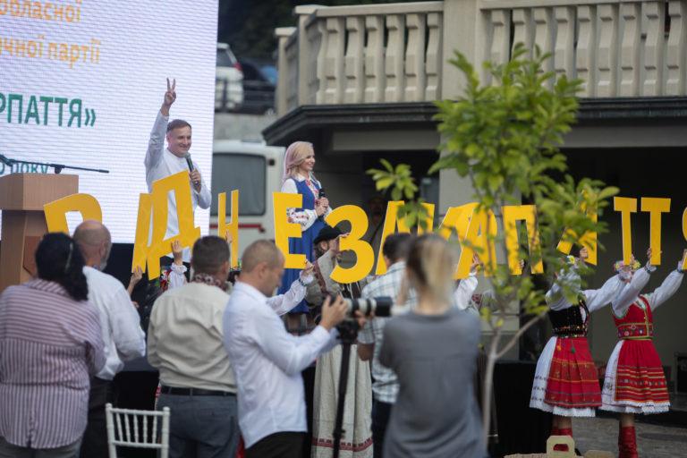 На Ужгородщині відбулася конференція партії «Рідне Закарпаття»